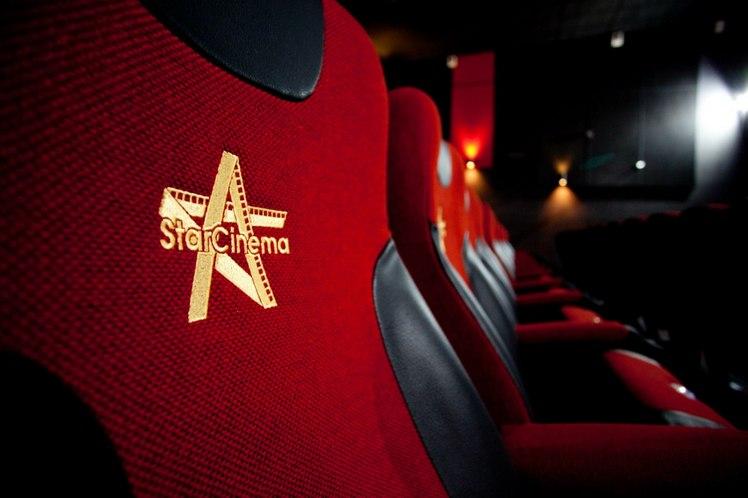 Афиша кино в альметьевске на сегодня забронировать билеты в фантастике в кино