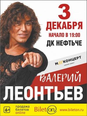 Альметьевск билеты на концерт купить билеты в цирк на проспекте вернадского официальный сайт